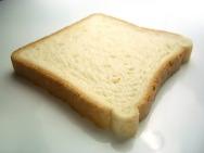 Ekmek Diye Yediğimiz Beyaz Şey